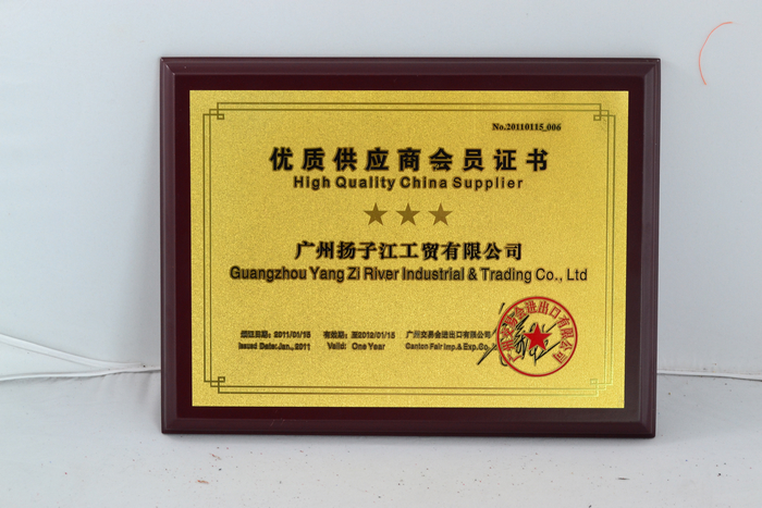 Quality Supplier Membership Certificate